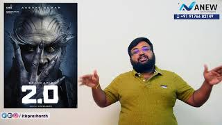 2.0 review by prashanth