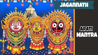 Lord Jagannath Aarti worship Part1