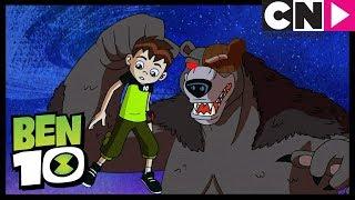 Maluquice Um Mascot | Ben 10 em Português Brasil | Cartoon Network