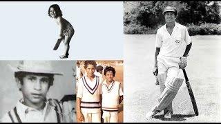 Sachin Tendulkar Childhood Photos, Rare Video