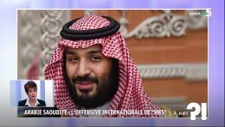 Arabie saoudite : l
