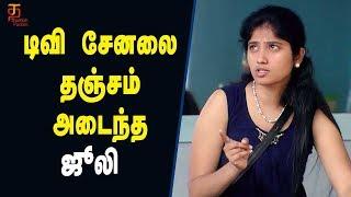 Bigg Boss Julie condition to popular TV Channel | Bigg Boss Tamil Latest | Thamizh Padam