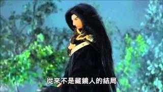 苗疆軍帥對決,藏鏡人戰軍長鐵鏽求衣