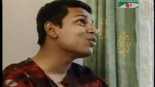 Ekto (একটু) Bangla Natok _ Part ### 01