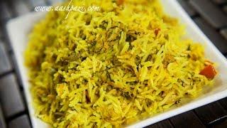 Polo Bandari (Rice and Tuna) Recipe