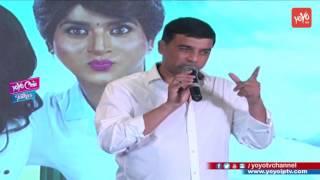 Dil Raju Speech @Remo Telugu First Look Launch - Sivakarthikeyan, Keerthi Suresh | YOYO Cine Talkies