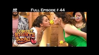Comedy Nights Bachao - 16th July 2016 - Riteish, Vivek & Urvashi - कॉमेडी नाइट्स बचाओ - Full Episode