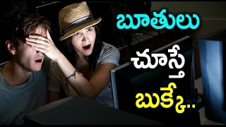 Are You Watching Adult Videos? Be Careful ! Your Smart Phone Will Be Hacked - Oneindia Telugu