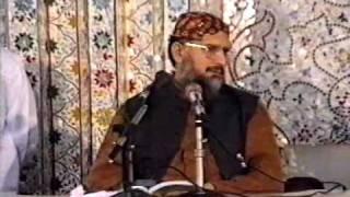 0156 Shahadat e Imam e Husain RA ka Tarikhi pas Manzar Part 01   08 05 1998 LAHORE