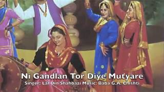 Punjabi Folk - Ni Gandlan Tor Diye Mutyare Ni Zara Mukh Nuoon