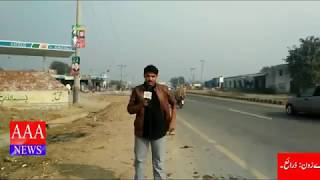Viral videos in pakistan. Funny vidoes. P1