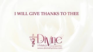 I Will Give Thanks To Thee