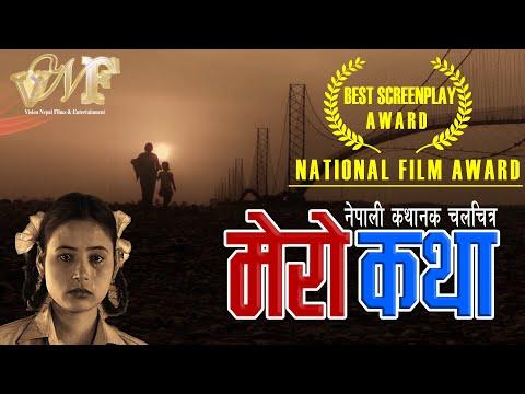 Xxx Mp4 New Nepali Full Movie MERO KATHA नेपाली कथानक चलचित्र मेरो कथा 3gp Sex