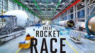 The Great Rocket Race | MUST WATCH | Part 1