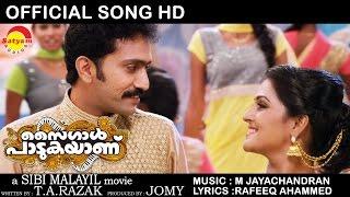 Monjathy Monjathy | Official Video Song HD | Saigal Paadukayanu | Shine Tom Chacko | Remya Nambeesan