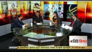 Ekattor TV 22 01 2013 Ekattor Mancho By Nur Safa Julhaz Part 02