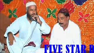 five star dvd dinga kharian gujrat sain sohail and qadir butt saif ul malook punjabi desi songs
