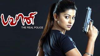 Bhavani IPS Tamil Movie | Full Action Scenes | Sneha | Kota srinivasa Rao | Aryan | Rajkapoor