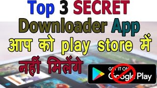 TOP 3 SECRET Downloader Apps | Download HD movies in VERY Fast speed.