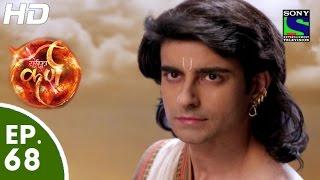 Suryaputra Karn - सूर्यपुत्र कर्ण - Episode 68 - 6th October, 2015