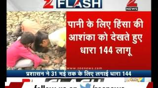Maharashtra Water Crisis: Section 144 Imposed In Latur