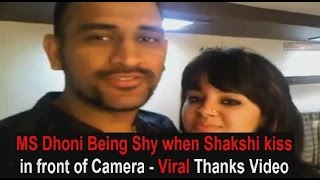 IPL9 2016 LIVE –MS Dhoni Being Shy when Shakshi kiss in front of Camera