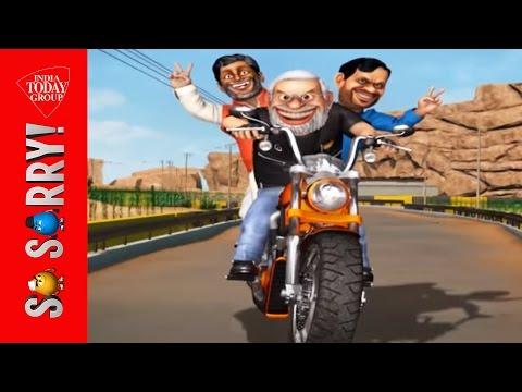 Xxx Mp4 So Sorry The Adventurous Road To Bihar Elections 3gp Sex
