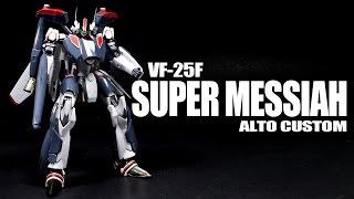 Robot Spirits 042 VF-25F Super Messiah Valkyrie Alto Custom Macross robot action figure