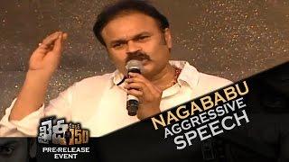 Nagababu Aggressive Speech @ Khaidi No 150 Pre-Release Function
