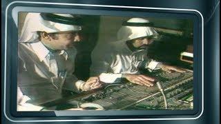 مقدمة مسرح التلفزيون و عرض طاقم العمل الفني - جدة 1983
