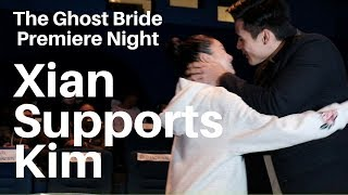 XIAN LIM SUPPORTS KIMXI LOVE TEAM MATE KIM CHIU AT HER THE GHOST BRIDE PREMIERE NIGHT