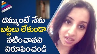 Sanjana Galrani Fires on Media about Dandupalyam 2 Movie Controversy | Telugu Filmnagar