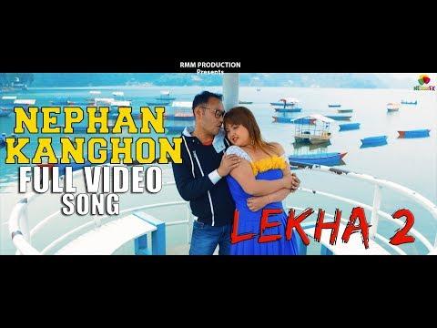 Xxx Mp4 NEPHAN KANGHON FULL Video Song SANJAY TERANG MANAI RONGPHARPI LEKHA 2 2018 3gp Sex