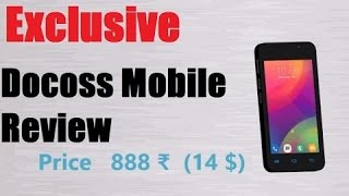 [HINDI] Worlds Cheapest Smartphone only 888 docoss x1