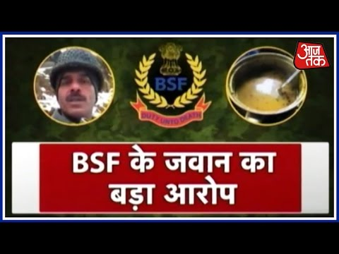 BSF Soldier Video   Home Ministry Receives Initial Report, Mess Commander Sent On Leave