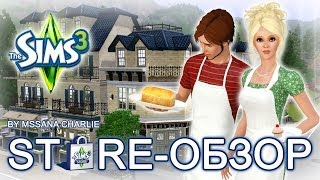 The Sims 3 Store: Обзор участка