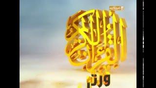 رعـد بـن محمد الكـردي┇تـلاوة جمیلة وهـادئـة ,,《سـورة الفتـح》 [ 2014 ].