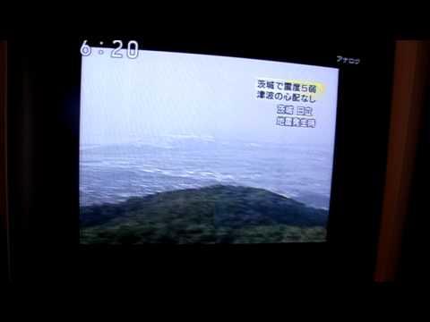 Xxx Mp4 成田で地震 3gp Sex