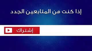 تهنئة لطفلتين مريم وملاك فخر للمغاربة بالفوز المستحق👏🏻👏🏻👭💋💋