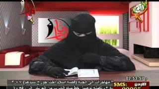 Beautiful Quran Recitation تلاوة خاشعة لأخت منتقبة