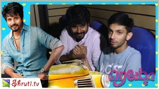 Sivakarthikeyan - Anirudh watched Remo FDFS with Fans