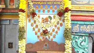 Gurunathars' Adhistanam at GF Village