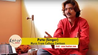 images Pota Abhijit Barman I Music Started From College Canteen