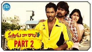 Vastadu Naa Raju Movie Part - 2 | Vishnu Manchu | Taapsee Pannu | Prakash Raj | Mani Sharma