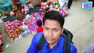 MYMENSINGH JOYNUL ABEDIN PARK | VLOG 1 |  শুভ নববর্ষ  ১৪২৫ | SAYEEM KHAN | BANGLA NEW VIDEO 2018