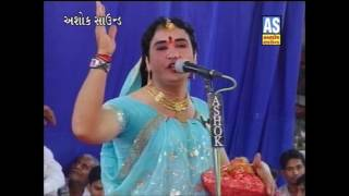 Sorathiyani Son | સોરઠીયાણી સોન | Full Gujarati Natak - Part 2 | Non Stop | FULL VIDEO