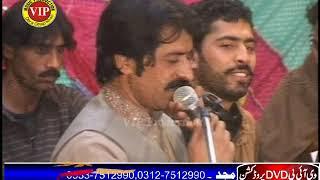 SAQI HAYATI HOVI  By Abdul Salam Saghar New Album 2017 Shadi Program VIP Production DG Khan