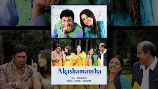 Akashamantha