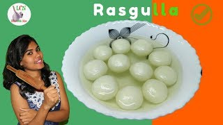 How to Make 😋😋 Yummy Rasgulla at Home | Bengali Rasogulla