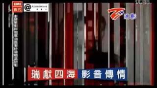 王菲-催眠